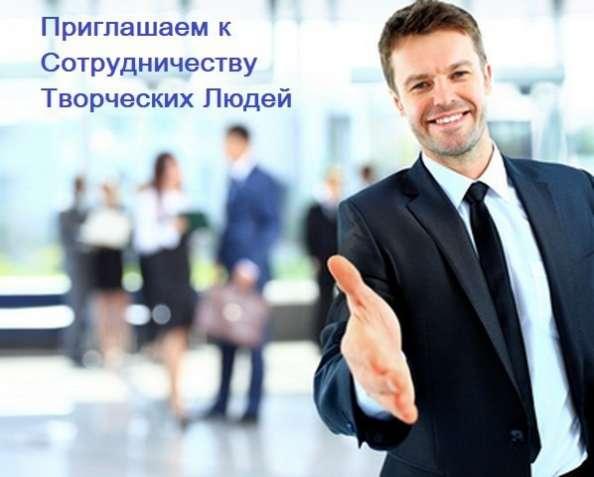 Требуются позитивные и ответственные сотрудники