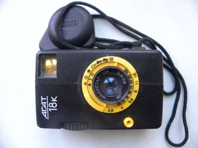 Фотоаппарат Агат18К