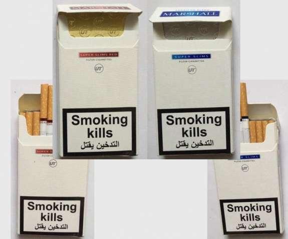 мелкий и крупный опт сигарет