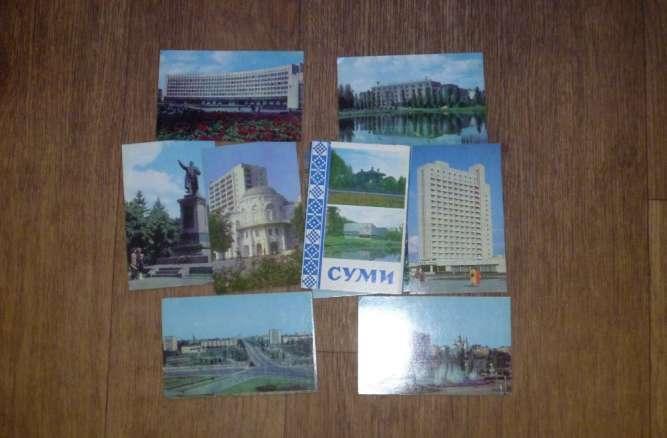 "Набор открыток ""Сумы"""