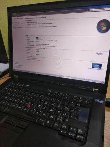 Продам ноутбук Lenovo T61, в хорошем состоянии
