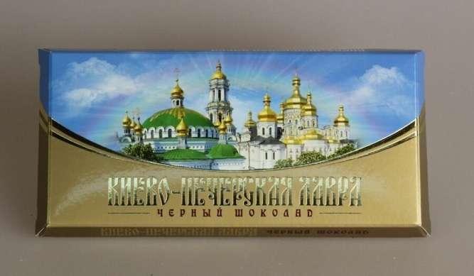 Шоколад черный - Киево-Печерская Лавра
