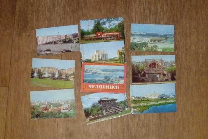 """Набор открыток """"Челябинск"""", издательство """"Турист"""", 1984 г."""