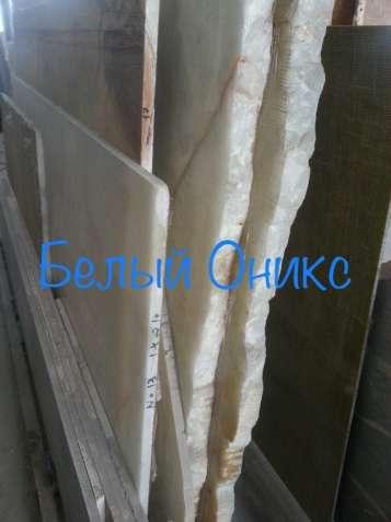 Распродажа мраморных слябов и плит зарубежного производства