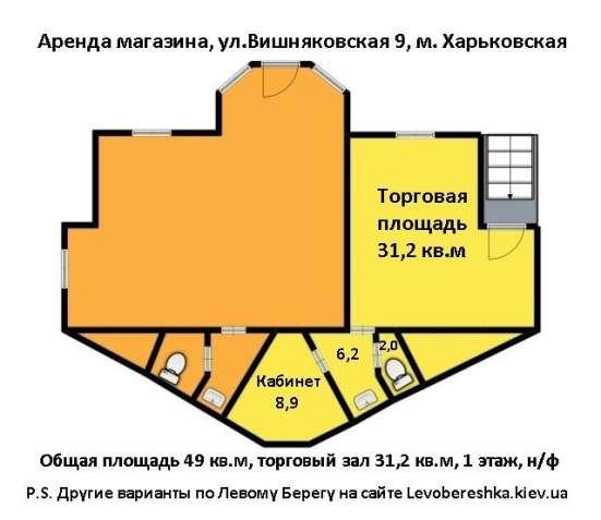 БЕЗ %. Аренда магазина 125м, ул.Вишняковская 9, м.Харьковская