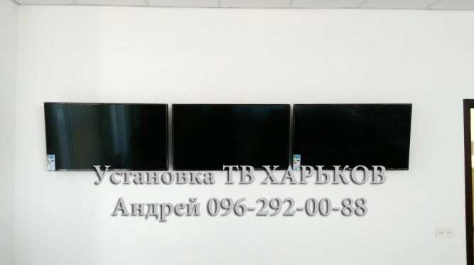 Установка, монтаж Led телевизора, плазмы, на кронштейн, стену, потолок