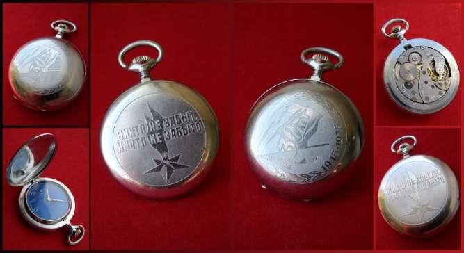 «МОЛНИЯ–30 лет ПОБЕДЫ» механические, ЮБИЛЕЙНЫЕ часы,сделано в СССР 70х