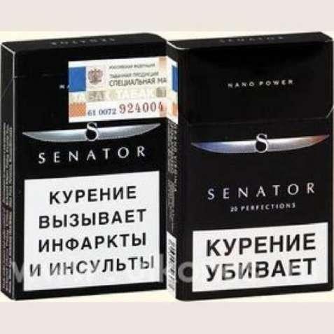 качественные табачные изделия