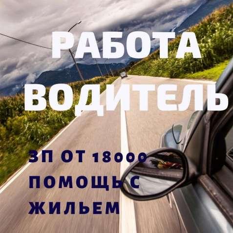 СРОЧНО! Такси, автомат/механика . Правый левый берег.