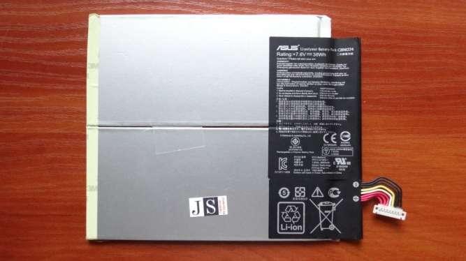 Оригинальный аккумулятор / батарея Asus C21N1334 Transformer Book T200