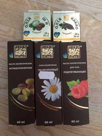 Масло Ши ,какао, антицелюлит, подтягивающее, после эпиляции