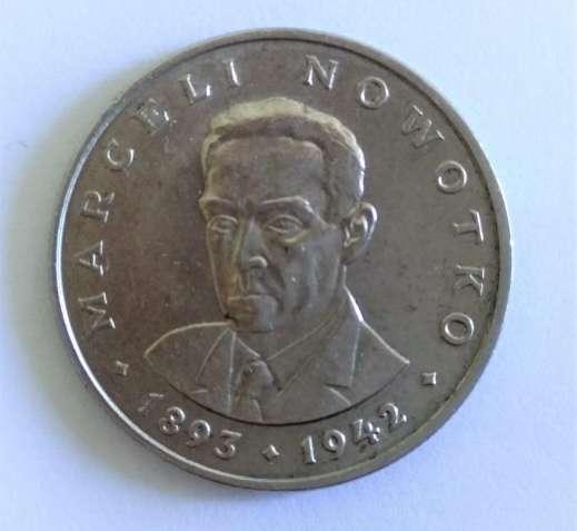 20 злотых 1976 года, Польша (Марсель Новотко)