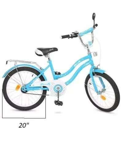Велосипед двоколісний дитячий новий