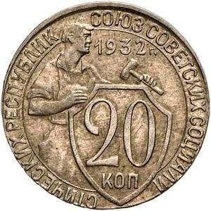 Куплю монеты старинные, Украины, России, СССР