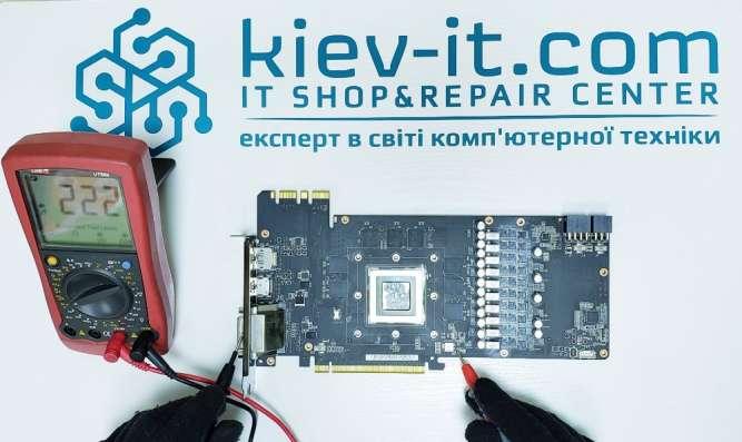 Профессиональный РЕМОНТ ВИДЕОКАРТ для ПК - KIEV-IT.COM любой сложности