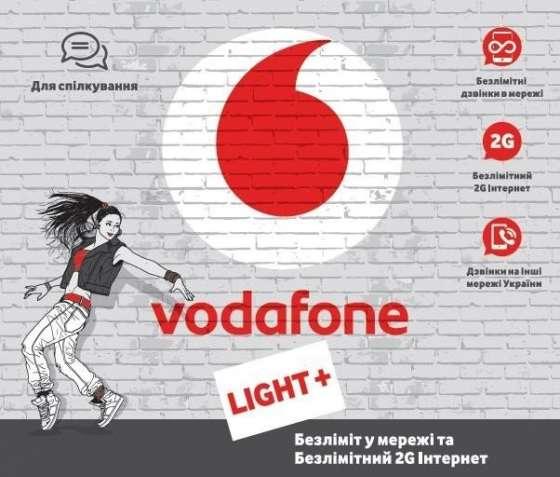 Красивый номер Vodafone Light+