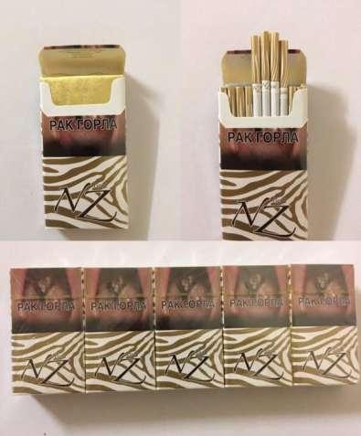 Поставка оптом сигарет купить сигареты ричмонд в москве цена