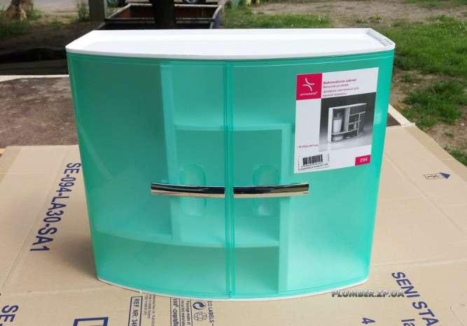 Шкафчик подвесной в ванную, шкаф навесной пластиковый (Турция)