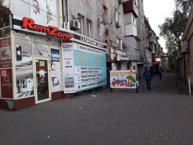 Продажа помещения в центре Соцгорода.