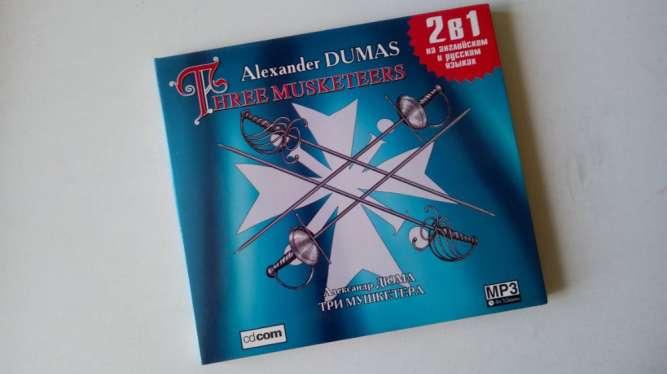 """CD Аудиокнига """"Три мушкетера"""" 2в1 на английском и русском языках"""