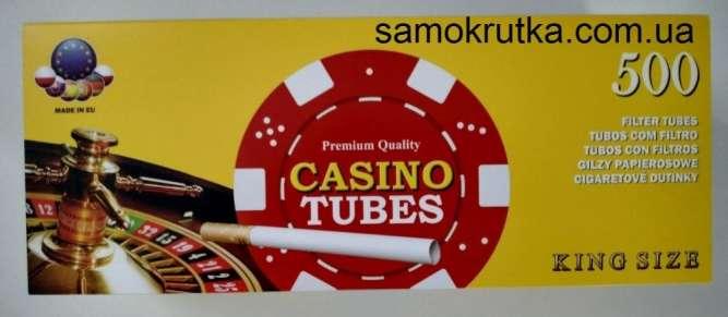 Сигаретные гильзы Сasino Tubes-500шт.