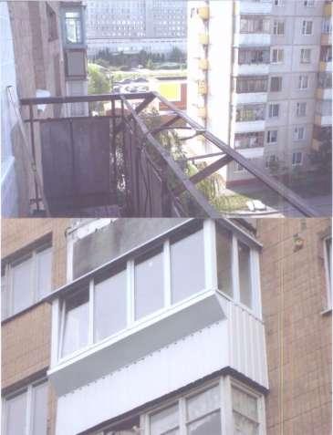 Балкони виносні металопластикові та алюмінієві