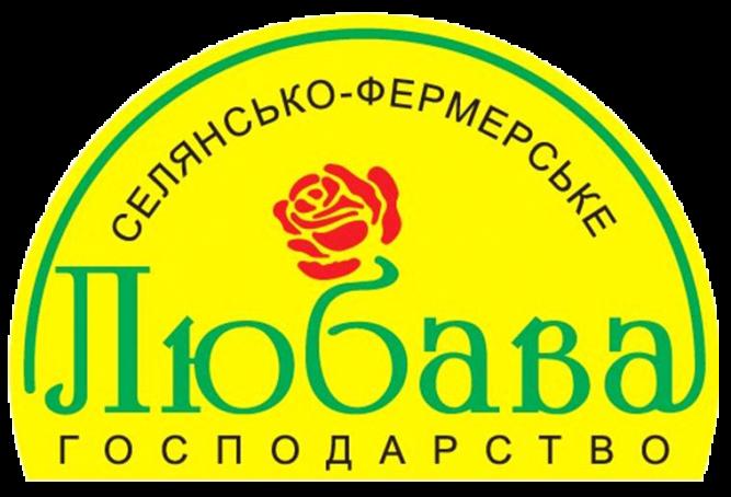 """Потрібен робітник на селянсько-фермерське господарство """"Любава"""""""