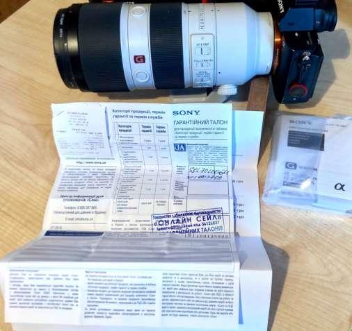 Продам Sony FE 70-200mm f/2.8 GM OSS