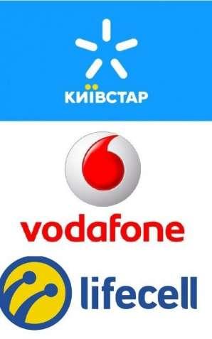 Продаются стартовые пакеты Сим-карты Водафон (Мтс), Киевстар и Лайфсел