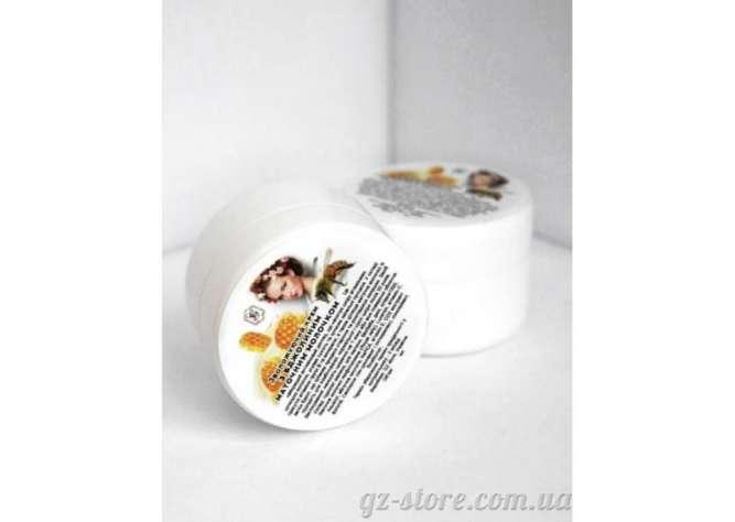 Крем увлажняющий с пчелиным маточным молочком 30 мл от GZ