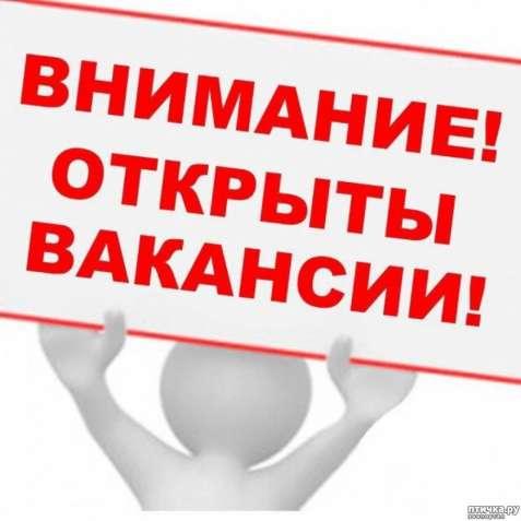 Харьковскому Производственному Предприятию  Систем фильтрации воды тре