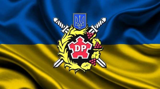 Охорона Дипломатичних представництв і Консульських установ (НГУ)