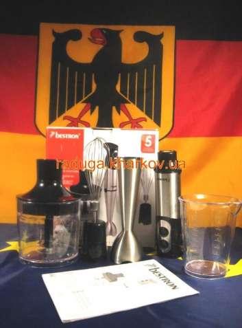 Блендер измельчитель шейкер смузи погружной Bestron сток из Германии