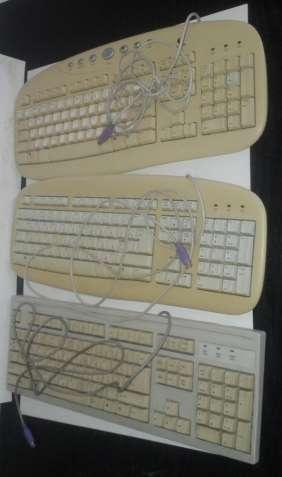 Клавиатура для ПК три штуки одним лотом!