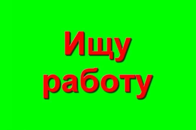 Агент/представитель, менеджер по закупке подсолнечного масла в Украине