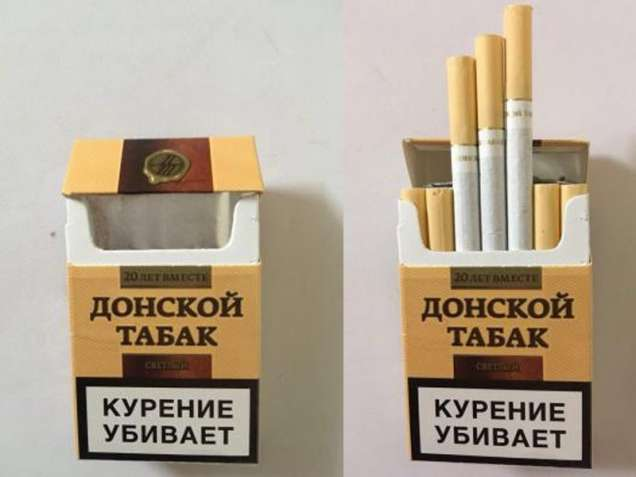 Табак оптом торг оригинальный парламент сигареты купить