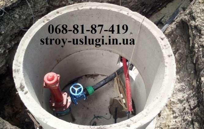 Монтаж пожежних гідрантів, Лічильників, Водопровід.