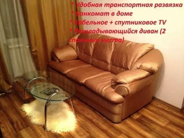 Продается 2-х комнатная квартира на Ушакова