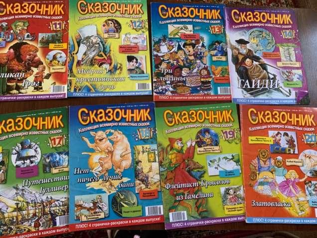 Журнал/ журналы/ книги детские развивающие Сказочник