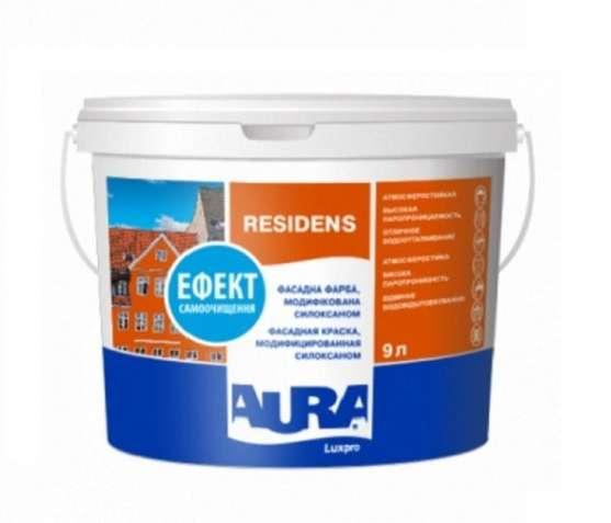 Фасадная Краска Aura Luxpro Residens (2,7 л.) Акционная цена!
