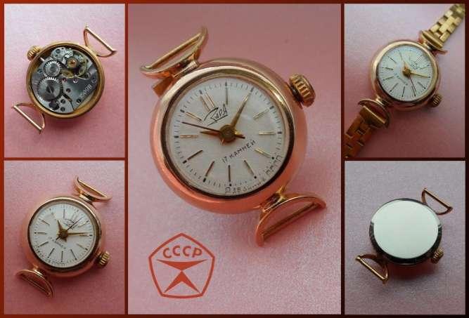 ШИКАРНЫЕ, ЗОЛОЧЁННЫЕ часы «Заря-1509В», механика, сделано в СССР 60-х.