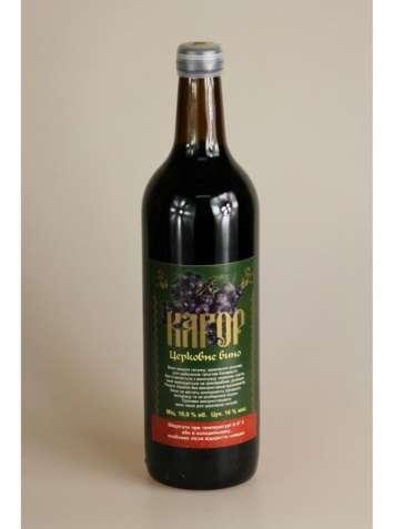 Кагор Церковное вино