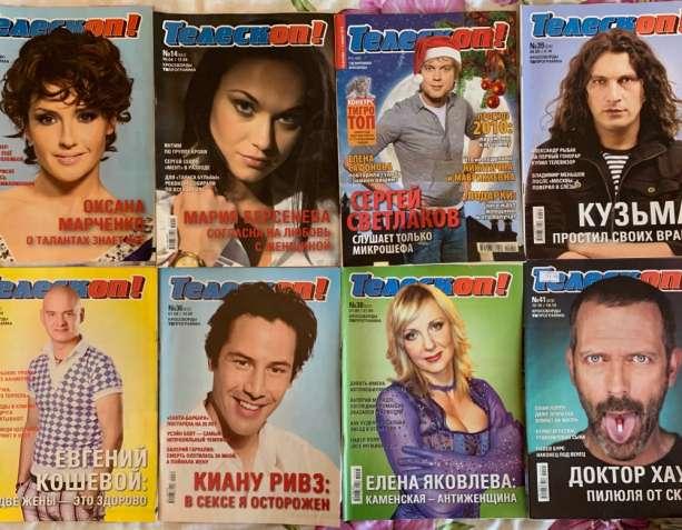 Журнал/ журналы на разную тематику, в ассортименте пару тысяч