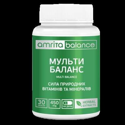 Витамины здоровья. Мульти Баланс 30 капсул. Витамины Амрита