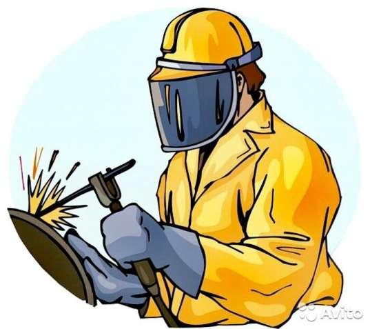 Сварщик с оборудованием ищет работу или подработку предлагайте все