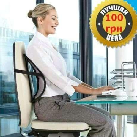 Массажер для спины на стул в офис , кресло в машину