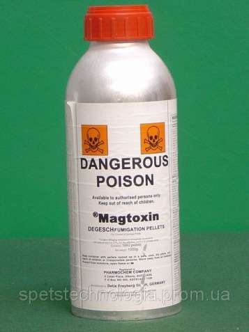 Магтоксин (таблетки), фумигант (фосфид магния)