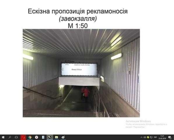 Розміщення реклами, щити Фастів - изображение 2