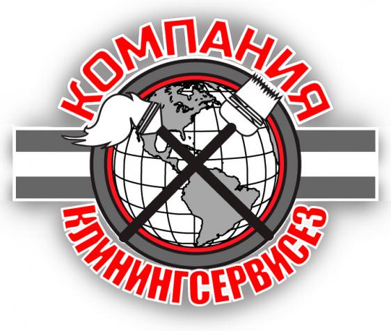 Клининг уборка 1 комнатной квартиры Киев