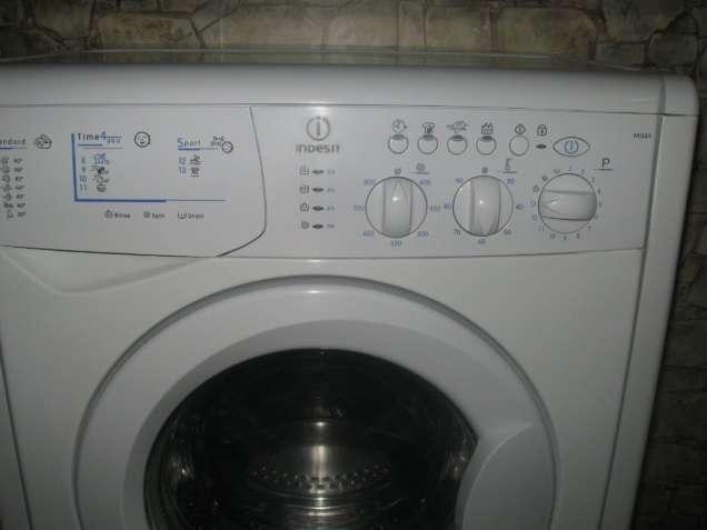 Ремонт. продажа, обмен, покупка стиральных машин автомат